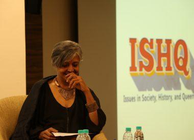 ISHQ Symposium